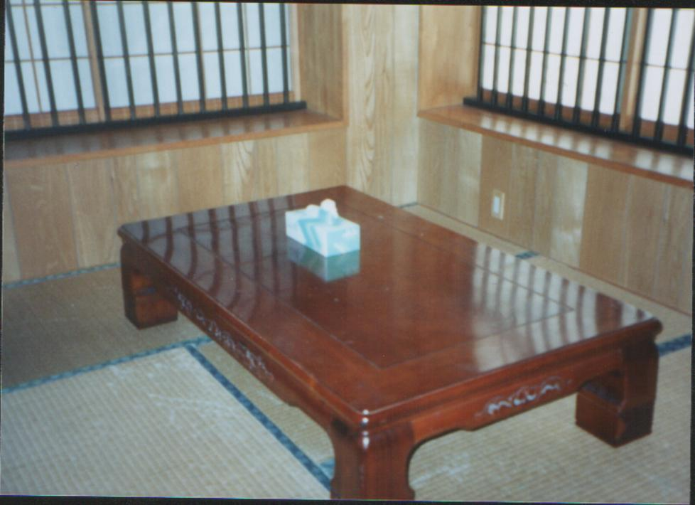 Okinawan Table